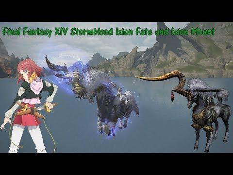 FINAL FANTASY XIV: Stormblood- Ixion FATE - смотреть онлайн