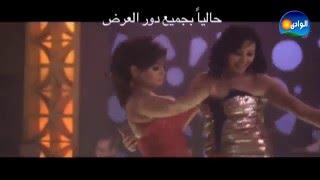 تحميل و استماع Reklam El Bet Loza ركلام البت لوزة MP3