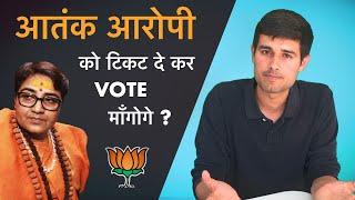 Sadhvi Pragya: The New Agenda | Ep.1 Elections with Dhruv Rathee on NDTV