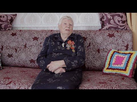 Воспоминания Ветерана Великой Отечественной войны (труженик тыла)