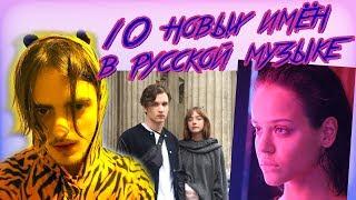 10 ГЛАВНЫХ НЬЮНЕЙМОВ 2017 ГОДА 💪