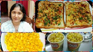 MALL STYLE MASALA SWEET CORN| GARLIC BREAD|2 PERFECT EVENING KIDS SNACK VARIETIES|IN TELUGU |#SNACKS