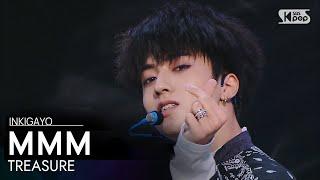 TREASURE(트레저) - MMM(음) @인기가요 inkigayo 20201108