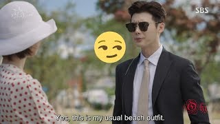 😍 Lee Jung Suks Beach Outfit - While You Were Sleeping 😍