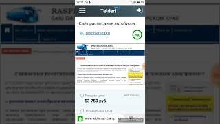 Сайт с расписанием автобусов Приморского края за 53 750 руб.