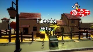 【カラオケ】Fiesta/+Plus