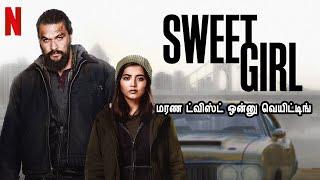 மரண ட்விஸ்ட் ஒன்னு வெயிட்டிங்  MR Tamilan Dubbed Movie Story & Review in Tamil