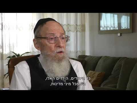 סיפורו של ניצול השואה אפרים מול