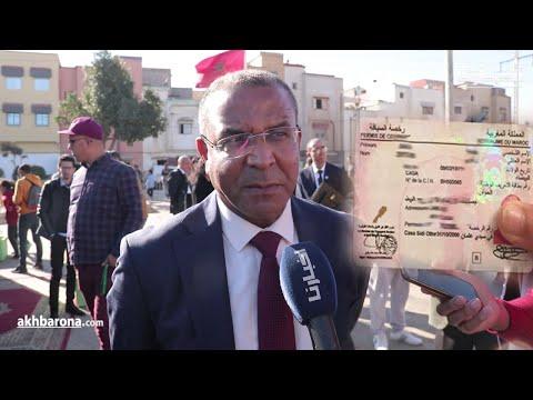 العرب اليوم - شاهد: معلومات مهمة بخصوص رخصة السياقة الجديدة 2020  في المغرب