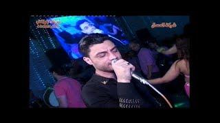 مازيكا الحاشوم إبن الاكابر احمد عامر دق الهوى دقة لشفيقه+ 20 راقصة تحميل MP3