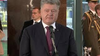 У Міноборони відкрили Залу пам'яті захисників України