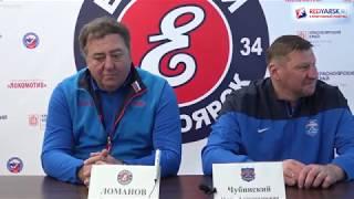 Ломанов  Чубинский прессконференция