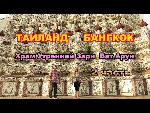 Храм сочи святого владимира