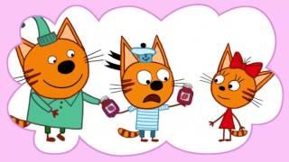 Три кота | Серия 32 | Командировка