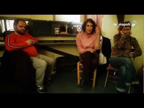 Προεσκόπηση βίντεο της παράστασης Η ΡΟΜΑΝΤΙΚΗ ΜΟΥ ΙΣΤΟΡΙΑ.