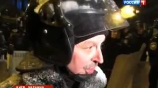 Разгром телеканала в Киеве  Пожар на Грушевского
