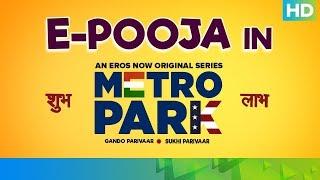 E-Pooja Scene   Metro Park   Eros Now Originals   All Episodes Live On Eros Now