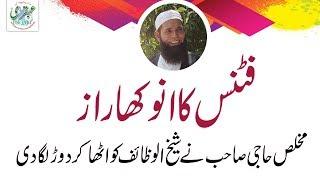 ubqari mardana kamzori ka ilaj - मुफ्त ऑनलाइन