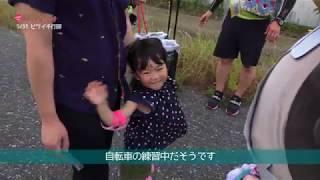 2019/09/04放送・知ったかぶりカイツブリにゅーす