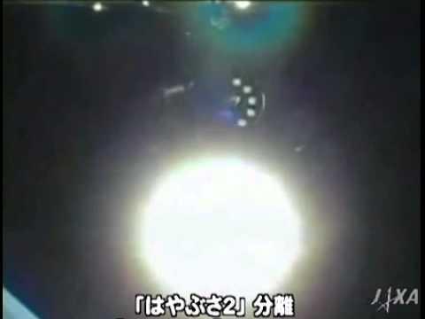 Hayabusa2 spacecraft separation