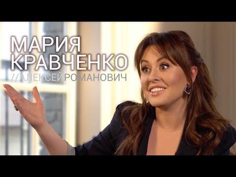 БЕЗ ВОПРОСОВ: что ждет Comedy Woman, дружба с Варнавой, времена КВН   Мария КРАВЧЕНКО