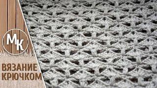 Как связать шаль, простой узор крючком, вязание для начинающих, схема для платка