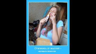 """Ларисон 1063 - Волшебная сила """"Момента""""/антиколлектор/троллинг/приставы/230 фз/закон о коллекторах/"""