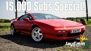 The Lotus Esprit S4 - Driven! (My 15K Subscriber Special)