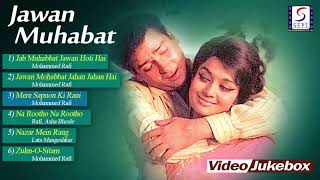 Shammi Kapoor, Asha Parekh Jawan Muhabat | Super Hit