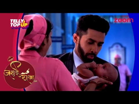 Sid Gets Emotional After Seeing His Son In 'Jamai Raja'   #TellyTopUp
