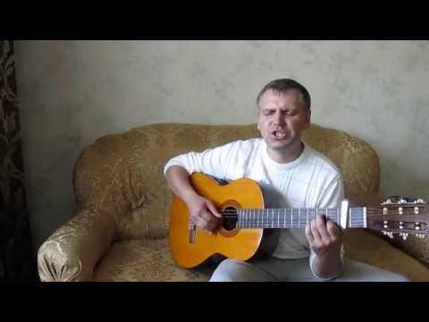 Я в весеннем лесу... (кавер) под гитару
