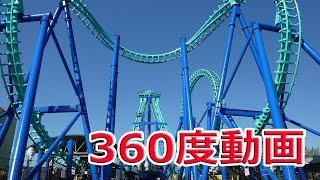 【360度動画】八景島シーパラダイス 海上80mの絶景ジェットコースターに挑戦!360° roller coaster video
