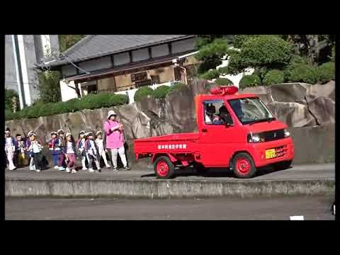 あけぼの保育園・園児達の防火パレード・火の用心
