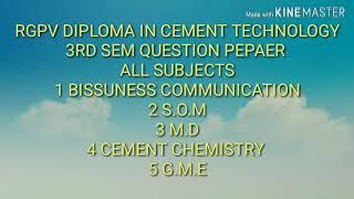 rgpv diploma previous year question paper - मुफ्त ऑनलाइन