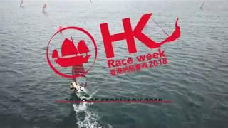 HKRW 2018 - Day 3 Racing Highlights