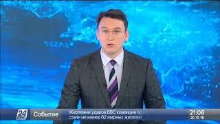 Еуропалық басылым Н.Назарбаев пен Ж.Юнкердің кездесуі туралы жазды
