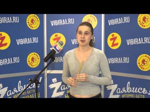 Жаклина Будникова, 27 лет