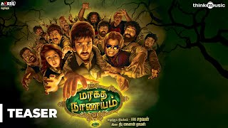 Here is the Fantasy comedy thriller MaragathaNaanayam teaser Need your blessings and