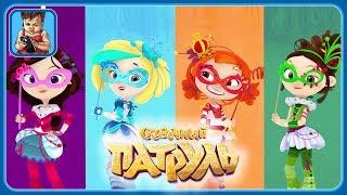 Сказочный Патруль * Встреча подружек - Рисунки Снежки - Спешим в школу * мультик игра для девочек