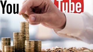 Как зарабатывать на своих видео YouTube?