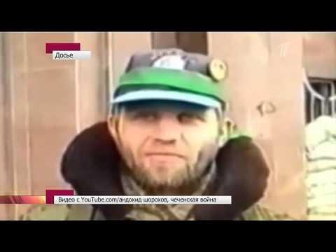 , title : 'Сашко Билый от войны в Чечне  до ликвидации на Родине'