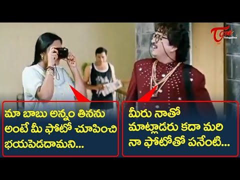 Rajendra Prasad Comedy Scenes | Telugu Movie Super Hit Comedy Scenes | TeluguOne