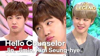 Hello Counselor   Jin, Jimin, Kim Seunghye [ENGTHA2017.03.20]