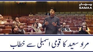 Murad Saeed Aggressive Speech in National Assembly | 09 December 2019