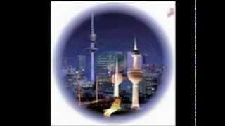 preview picture of video 'شيلة كويت العز للشاعر رائد العالي'