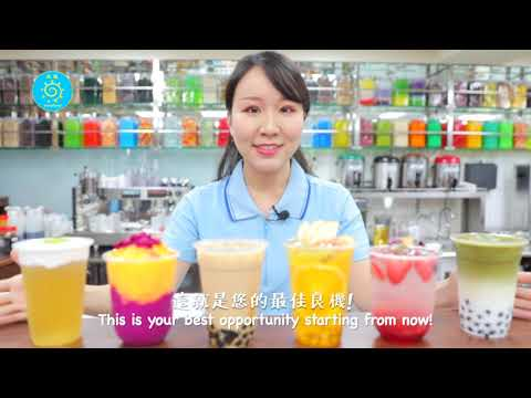 Taiwan Bubble Tea Online Training Course Preview Video ...