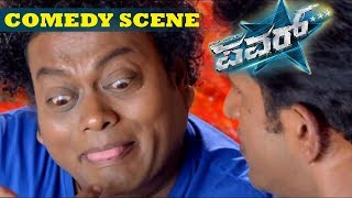 Sadhu Kokila Comedy Scenes | Sadhu Kokila Super Comedy With Tennis Krishna | Power Kannada Movie