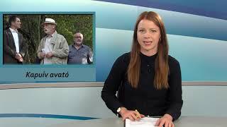 TV Budakalász / Budakalász Ma / 2020.09.28.