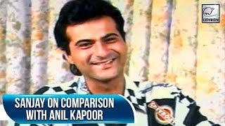 Sanjay Kapoor Speaks On Being Compared With Brother Anil | Flashback Video