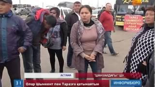 Астанадағы ең ірі Шанхай базарынан шу шықты